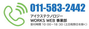 WEB WORKS Tel